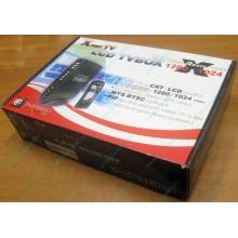Внешний TV tuner KWorld V-Stream Xpert TV LCD TV BOX VS-TV1531R (без БП!) - Хасавюрт