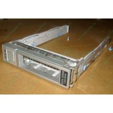 Салазки Sun 350-1386-04 в Хасавюрте, 330-5120-04 1 для HDD (Хасавюрт)