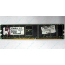 Серверная память 1Gb DDR Kingston в Хасавюрте, 1024Mb DDR1 ECC pc-2700 CL 2.5 Kingston (Хасавюрт)