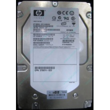 HP 454228-001 146Gb 15k SAS HDD (Хасавюрт)