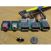 Панель передних разъемов (audio в Хасавюрте, USB в Хасавюрте, FireWire) для корпуса Chieftec (Хасавюрт)