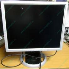 """Монитор 19"""" Belinea 10 19 20 (11 19 02) царапина на экране (Хасавюрт)"""