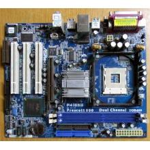 Материнская плата ASRock P4i65G socket 478 (без задней планки-заглушки)  (Хасавюрт)