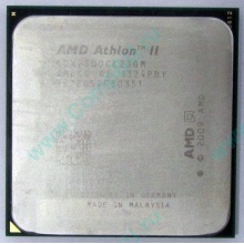 Процессор AMD Athlon II X2 250 (3.0GHz) ADX2500CK23GM socket AM3 (Хасавюрт)