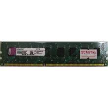 Глючная память 2Gb DDR3 Kingston KVR1333D3N9/2G pc-10600 (1333MHz) - Хасавюрт