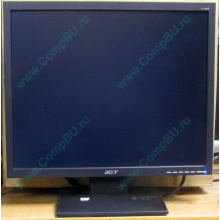 "Монитор 19"" Acer V193 DOb (Хасавюрт)"