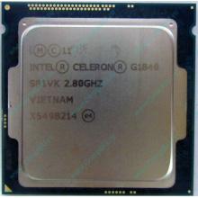 Процессор Intel Celeron G1840 (2x2.8GHz /L3 2048kb) SR1VK s.1150 (Хасавюрт)