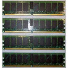 IBM OPT:30R5145 FRU:41Y2857 4Gb (4096Mb) DDR2 ECC Reg memory (Хасавюрт)