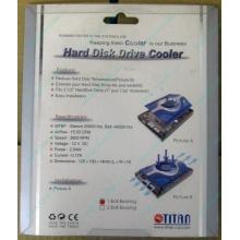Вентилятор для винчестера Titan TTC-HD12TZ в Хасавюрте, кулер для жёсткого диска Titan TTC-HD12TZ (Хасавюрт)